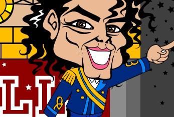 Tenue de Michael Jackson